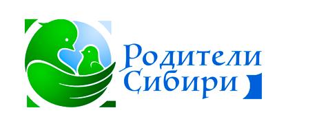 Родители Сибири